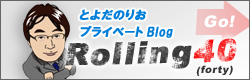 Rolling40